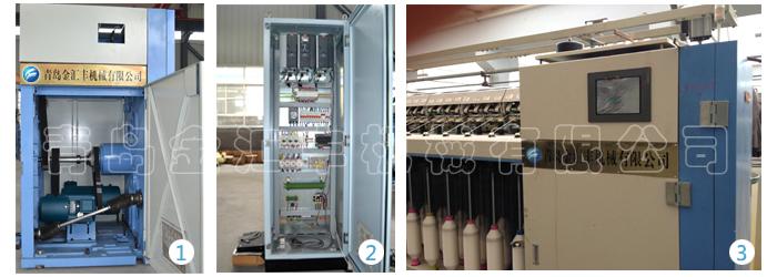 青岛金汇丰机械有限公司,专业改造铁炮成型粗纱机升级电脑粗纱机.